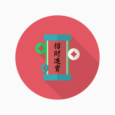 bao: Chinese New Year icon, Vector flat long shadow design.word Zhao Cai Jin Bao,When wealth is acquired, precious objects follow, Congratulate a new year.