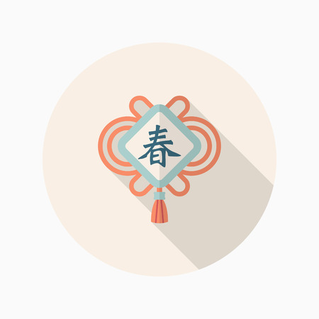 spring festival couplets: Chinese New Year icon, Vector flat long shadow design. Chinese festival couplets with lantern means  wish Spring comes.