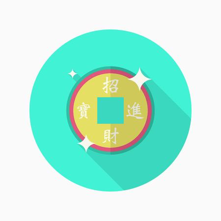 acquired: Chinese New Year icon, Vector flat long shadow design.Chinese decoration, words mean wish when wealth is acquired, precious objects follow, Congratulate a new year.