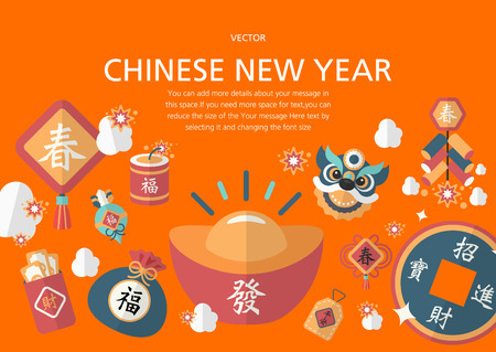 chinese new year concept in flat design style, Card design for Chinese new year. Chinese character  Zhao Cai Jin Bao(When wealth is acquired, precious objects follow)Fu Gui - Wealth.