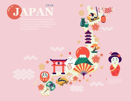 torii: Japan travel map in flat style , Japan travel in Japanese words