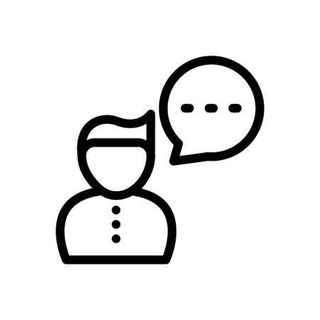 message Ilustración de vector