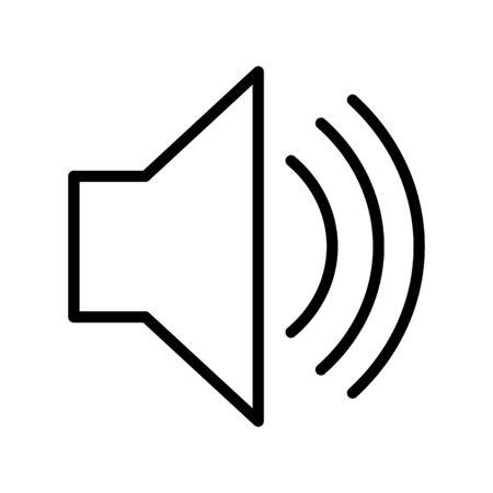 Speaker Vector Icon White Background Illusztráció