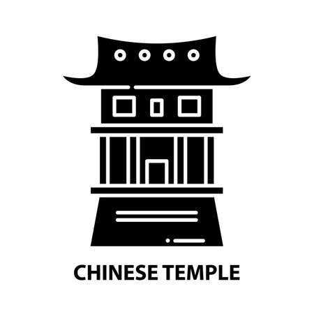 chinese temple icon, black vector sign with editable strokes, concept illustration