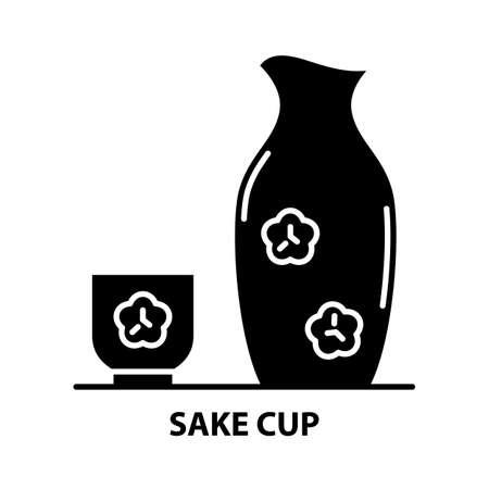sake cup icon, black vector sign with editable strokes, concept illustration Иллюстрация