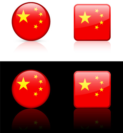 World flag series: China Vector
