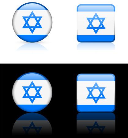 세계 국기 시리즈 : 이스라엘