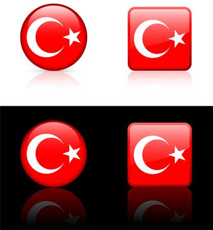 World flag series: Turkey Illusztráció