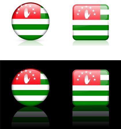 abkhazia Flag Buttons on White and Black Background   photo