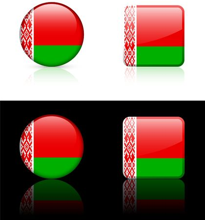 Belarus Flag Buttons on White and Black Background  photo
