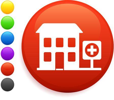 medecine: hospital icon on round internet button  Stock Photo