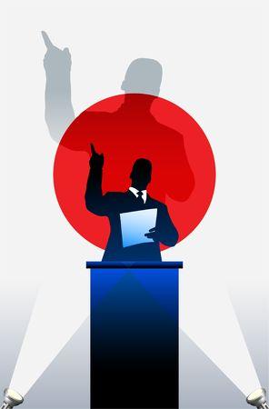 national pride: Japan  flag with political speaker behind a podium  Original  illustration. Ideal for national pride concepts.