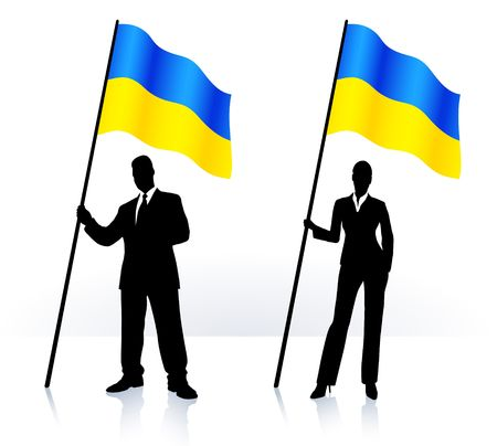 Business silhouettes with waving flag of  Ukraine Original  Illustration   illustration