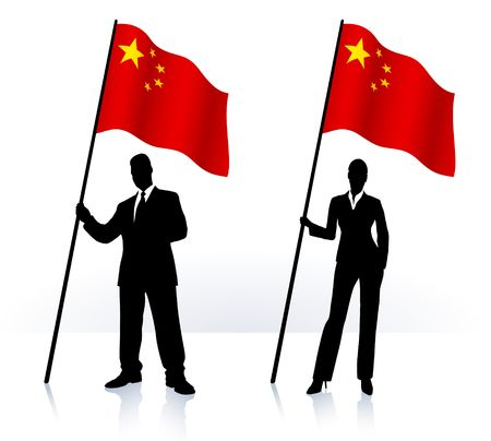 Business silhouettes with waving flag of  China Original  Illustration   illustration