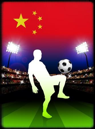 China Soccer Player with Flag on Stadium BackgroundOriginal Illustration Stock Illustration - 7264017