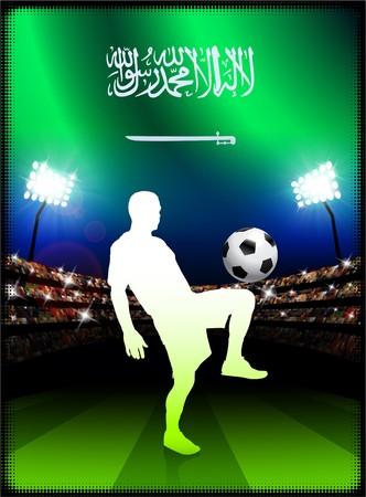 サッカー スタジアムのバック グラウンドを持つサウジアラビアの国旗 オリジナル イラスト