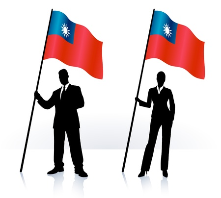 Business silhouettes with waving flag of  Taiwan  Illusztráció