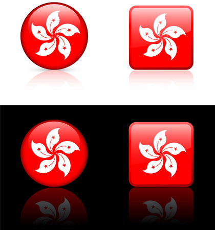 Hong Kong Flag Buttons on White and Black Background  Vector