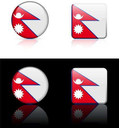 nepal Flag Buttons on White and Black Background Original Vector Illustration Vector