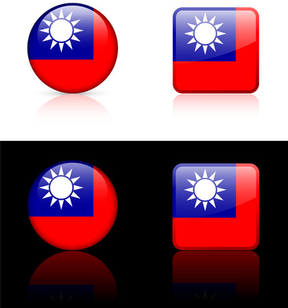 Taiwan Flag Buttons on White and Black Background
