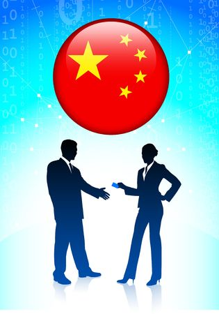 Chinese economic business team