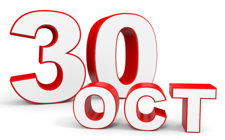 the 30: October 30. 3d text on white background. Illustration.