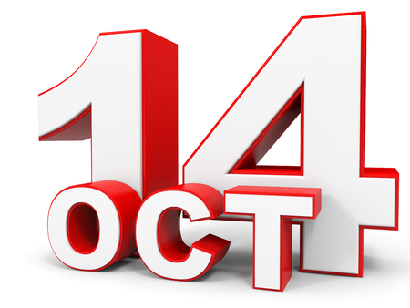 fourteenth: October 14. 3d text on white background. Illustration.