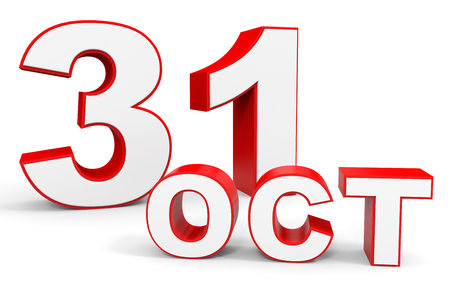 october 31: October 31. 3d text on white background. Illustration. Stock Photo