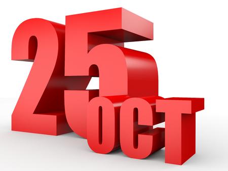 twenty fifth: October 25. Text on white background. 3d illustration.