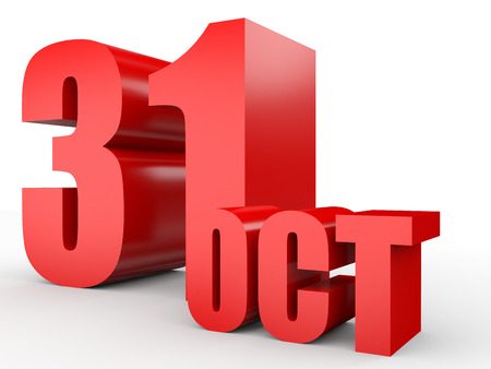 October 31. Text on white background. 3d illustration. Stock Photo