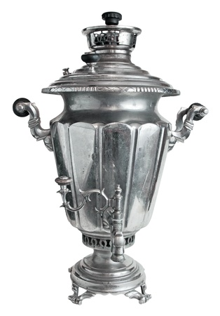 Ancient Russian samovar, isolated on a white background photo