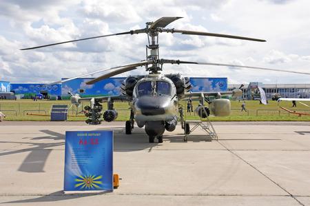 International aviation and space salon MAKS 2009, Moscow, Zhukovsky, august 18-23  Helicopter KA-52 Hokum B
