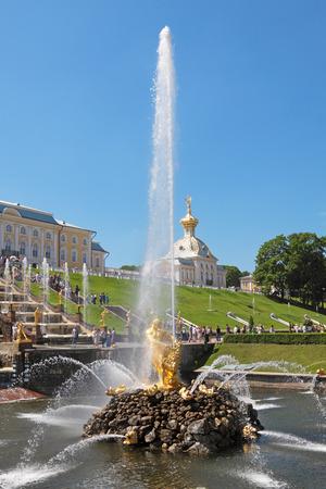 Great fountain Samson in Peterhof photo