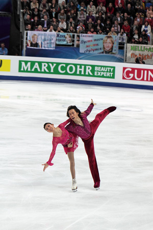 bronzy: MOSCOW, RUSSIA - APR 28: World championship on figure skating 2011. Pang Qing and Tong Jian - the bronze medallists in pair figure skating. Palace of sports Megasport on April 28, 2011 in Moscow. Editorial