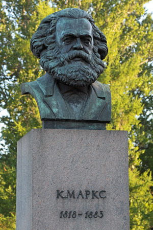 karl: A bronze sculpture by Karl Marx in St  Petersburg, Russia  The monument was established in 1932