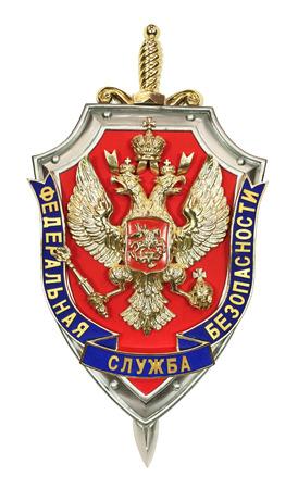Manteau des bras Service fédéral de sécurité de la Fédération de Russie FSB, isolé sur un fond blanc