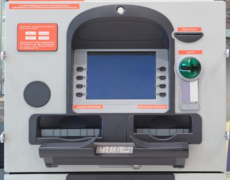 dispense: M�quina de dispensaci�n de efectivo, la vista frontal Foto de archivo