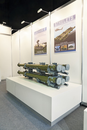 armaments: ZHUKOVSKY, RUSSIA - JUN 29: The international salon of arms and military technology Engineering technologies 2012 on Jun 29, 2012 in Zhukovsky. The Russian infrared homing surface-to-air missile (SAM) IGLA-S (SA-24 Grinch) for mounting on a helicopters Editorial