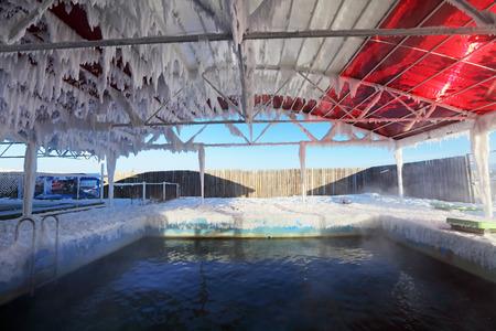 buryatia: Russia, Siberia, the Republic of Buryatia, therapeutic carbon-outdoor swimming pool
