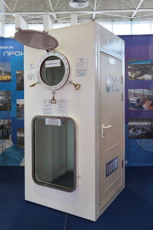 viewport: ST.-PETERSBURG - JUL 05: The ship spare parts - portholes and doors on International maritime defence show (IMDS-2013) on Jul 05, 2013 at Lenexpo exhibition complex in St.-Petersburg, Russia