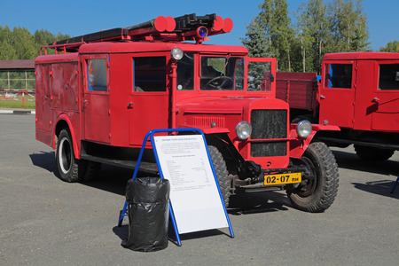 defense facilities: NIZHNY TAGIL, RUSSIA- AUG 22: Fire retro apparatus at exhibition RUSSIAN DEFENCE EXPO 2012 on August, 22, 2012 at Nizhny Tagil, Russia Editorial