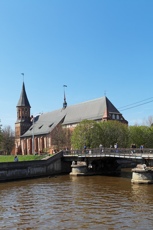 bridged: KALININGRAD, RUSSIA - MAY 04: Konigsberg Cathedral, - built in 1333 a Gothic-style inactive Cathedral, located in the historic district Kneiphof on May, 04, 2013 in Kaliningrad, Russia