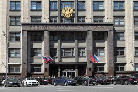 Russia, Moscow, building of the state Duma of the Russian Federation