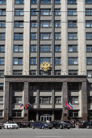 duma: Russia, Moscow, building of the state Duma of the Russian Federation Editorial