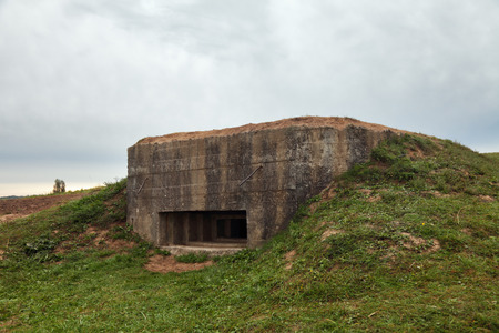 loophole: An old pillbox since the Second World war at the turn of the defense of Moscow, Mozhaysk district, Borodino, Russia Stock Photo