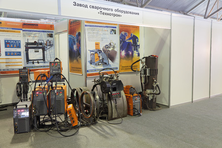 showpiece: NIZHNY TAGIL, RUSSIA- AUG 22: Welding equipment of different purpose at exhibition RUSSIAN DEFENCE EXPO 2012 on August, 22, 2012 at Nizhny Tagil, Russia Editorial