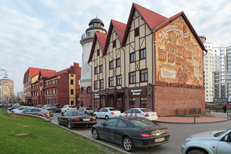 KALININGRAD, RUSSIA - MAY 03: Fishing village - ethnographic and trade-craft center. Built in the old German style on May, 03, 2013 in Kaliningrad, Russia