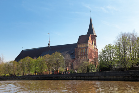 inactive: Konigsberg Cathedral, - built in 1333 a Gothic-style inactive Cathedral, located in the historic district Kneiphof Stock Photo