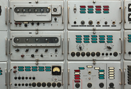 Old control panel the Soviet ballistic missiles. This device has been made of the Caribbean crisis. Editorial