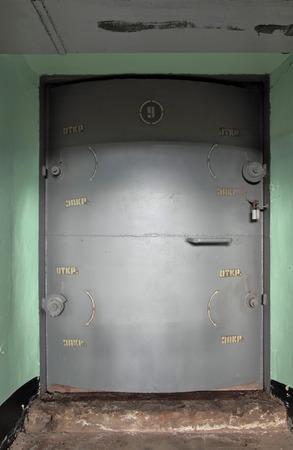 aegis: The big heavy steel door in a bombproof shelter